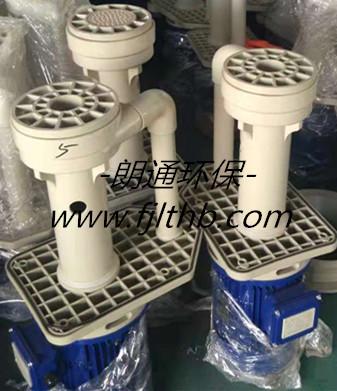 防腐耐空转槽内泵