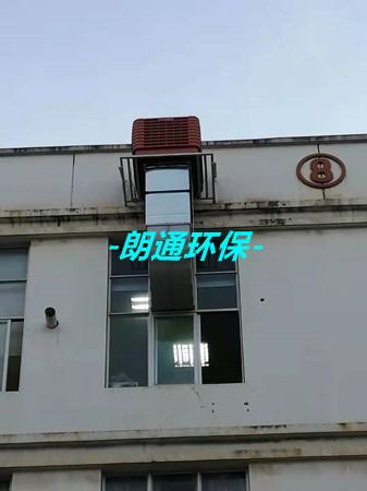 音箱厂冷风机安装